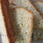 Pan con Queso Delicioso