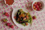 Ensalada con Vinagreta de Fresas – Receta Fácil y Saludable